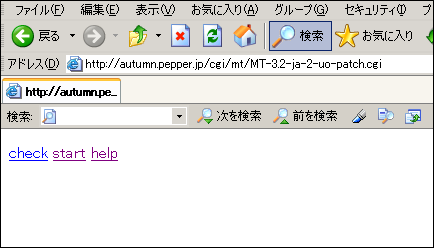 2006年6月11日/トラックバックエラー(HTTP error: 403 Throttled)