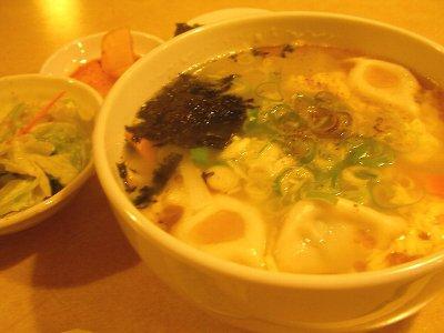 餅餃子スープ