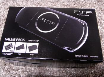 PSP バリューパック (PSPJ-30008)