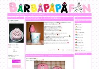 BARBAPAPA FAN